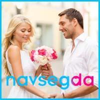Сайт знакомств Navsegda