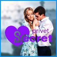 Сайт знакомств PrivetSecret