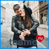 Сайт знакомств Teamo
