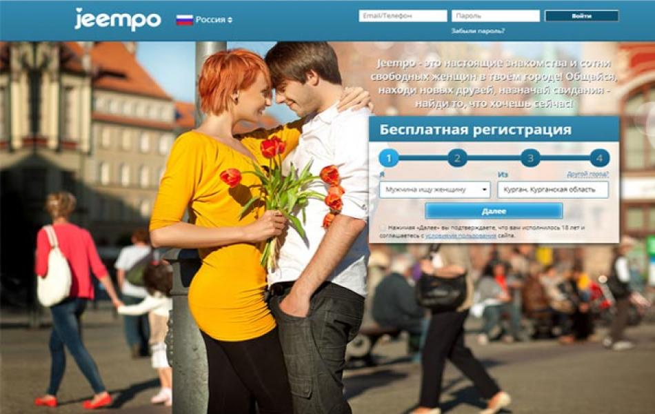 Страница сайта Jeempo