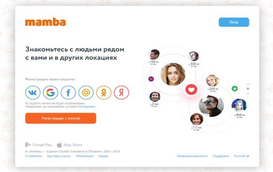 Страница сайта Mamba